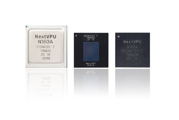 NextVPU breaks the Performance Records of AI Chips on the Edge Side, and supports