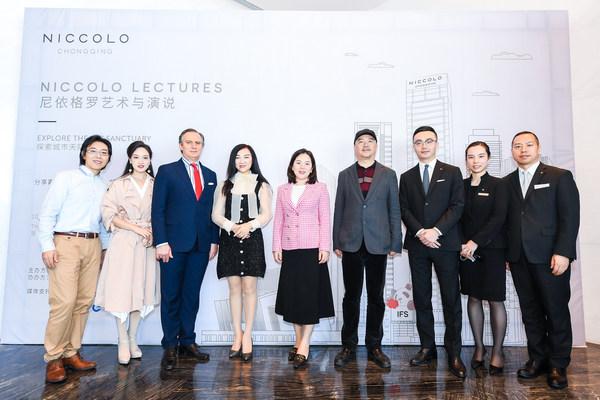 探索城市天际魅力,重庆尼依格罗酒店艺术与演说系列成功举办