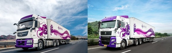 Leading Autonomous Truck Startup Inceptio Technology Completed a New Capital Raising of US$120 Million