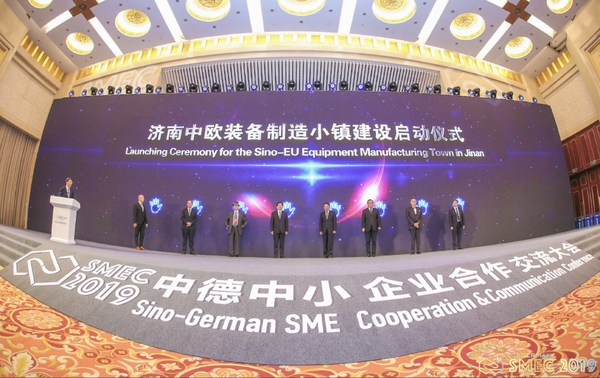 A scene of the launching ceremony for constructing the Sino-European Equipment Manufacturing Town in the city of Jinan