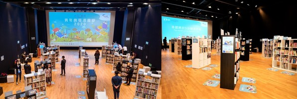 The three-day Youth Square 'Book Crossing Festival 2020' has been concluded from 6 to 8 November, attracted more than 1,000 participants to join and over ten thousand books have been exchanged over the festival.