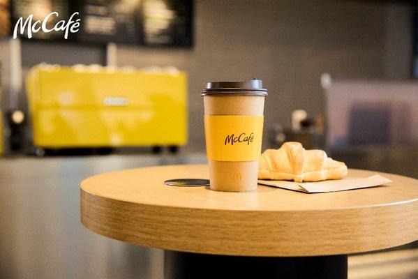 麦咖啡三年投资25亿,布局超过4000家