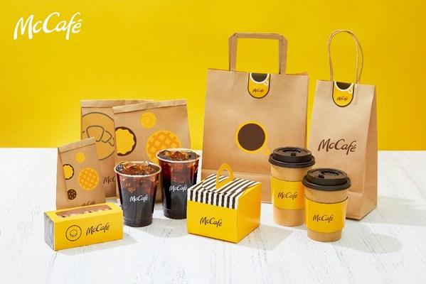 """麦咖啡中国使用全球最新包装,包括标志性的""""小黄杯"""""""