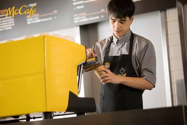 麦咖啡由专业咖啡师用心制作,提供高性价比手工咖啡