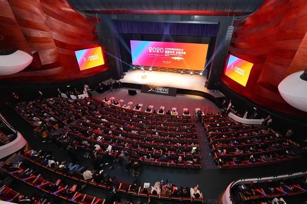 第三届东方美谷国际化妆品大会召开