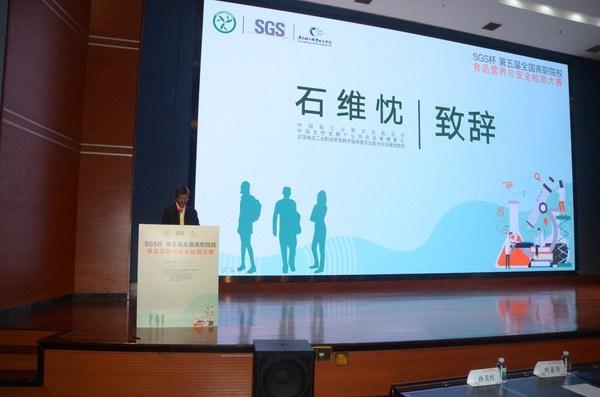 全国食品工业职业教育教学指导委员会副主任、中国轻工业联合会兼职副会长石维忱发言