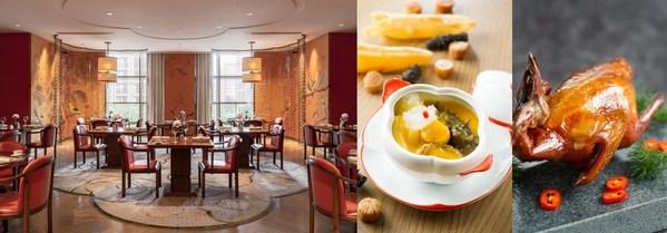 北京华尔道夫酒店紫金阁中餐厅获《2021北京米其林指南》一星殊荣