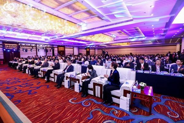 2020金融科技、监管科技、区块链蓝皮书发布会在京举行