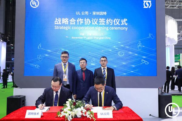 携手共建消防安全平台,UL 与深圳因特达成战略合作