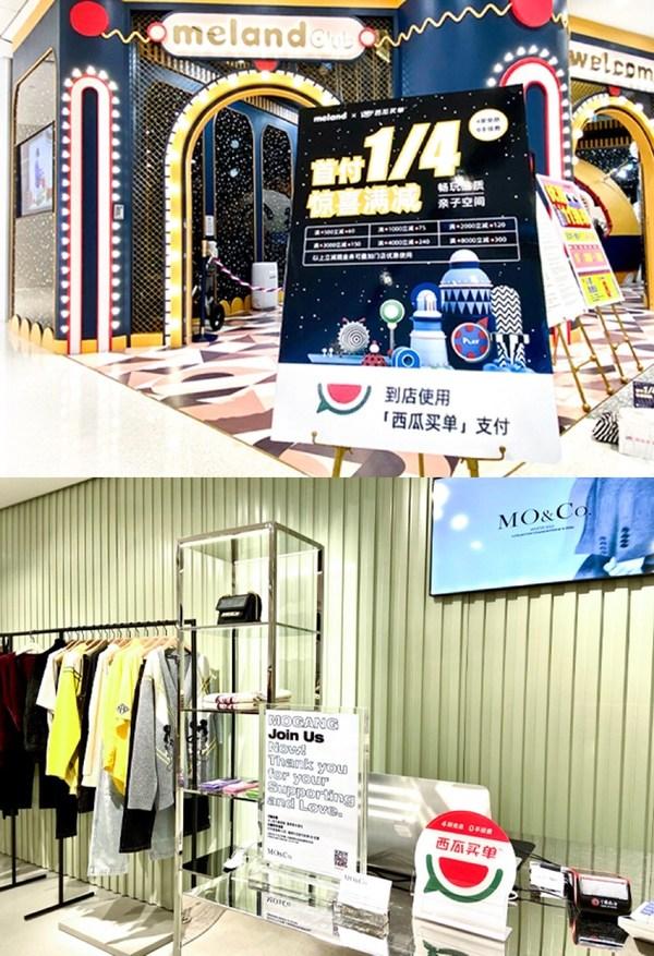 Happay brand store partners