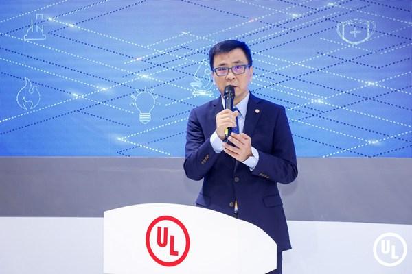 苏州UL美华认证有限公司总经理 施峻先生