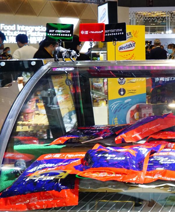 利宝特与光明国贸签约5000万进口牛肉 达成双品牌合作