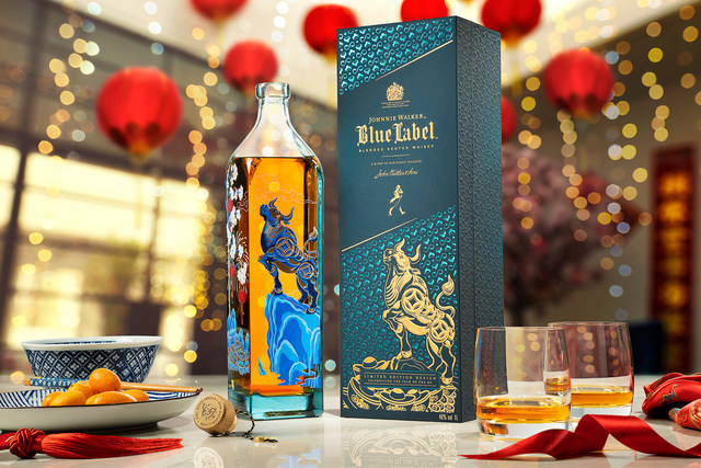 The new Johnnie Walker Blue Label Chinese New Year limited edition bottle and pack