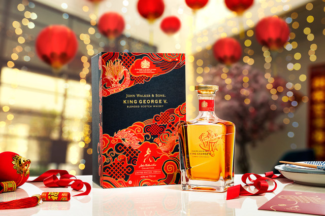 The new John Walker & Sons King George V Chinese New Year limited edition bottle and pack.