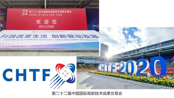 中材建筑科技集团闪亮第22届高交会