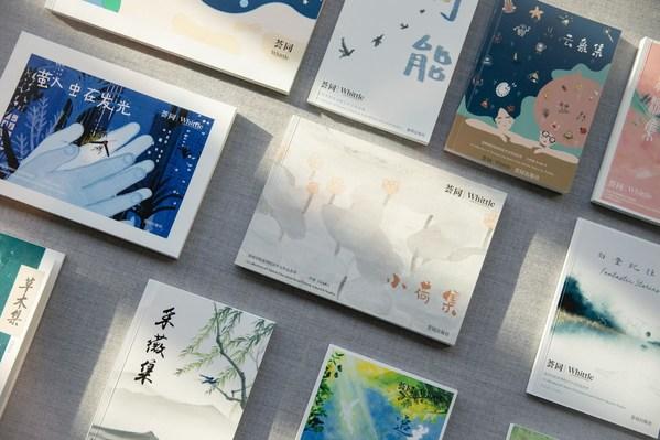 深圳荟同学校首届学生中文作品集出版