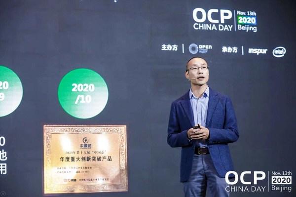 燧原科技系统架构及设计总监江斌发表主题演讲
