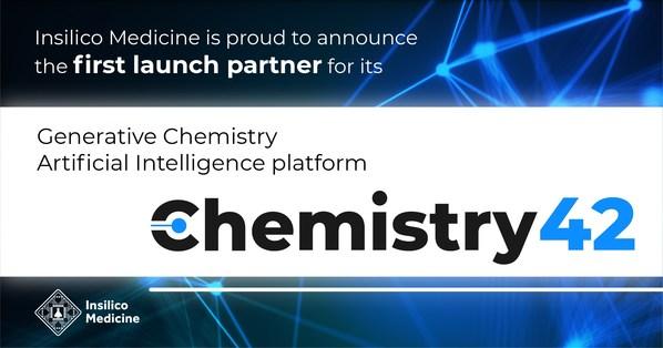 德国制药巨头默克集团将部署Insilico Medicine的Chemistry42 AI生成化学平台