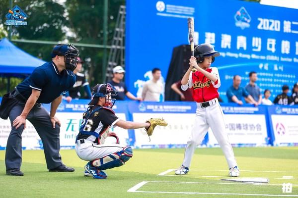 第二届粤港澳青少年棒球精英赛圆满落幕