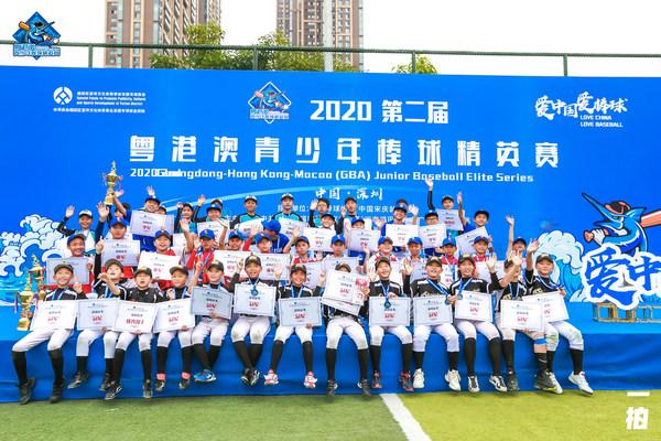 2020第二届粤港澳青少年棒球精英赛比赛现场