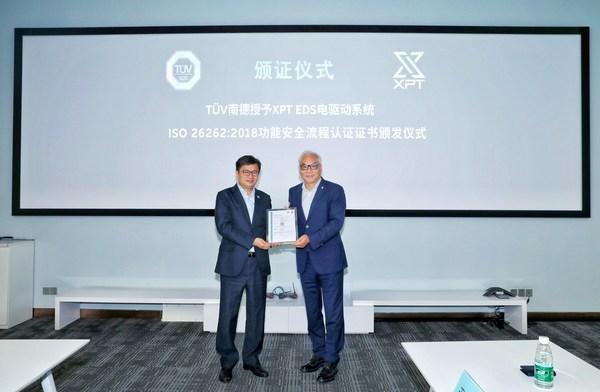 XPT获颁TUV南德ISO 26262:2018功能安全流程认证证书