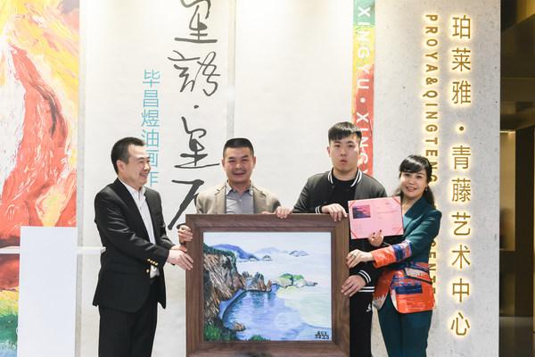 毕昌煜(右二)一家向珀莱雅赠送油画《花岙岛》
