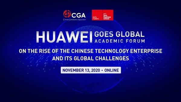 华为走向全球化--数字经济时代下共寻中国科技型企业的发展新机遇