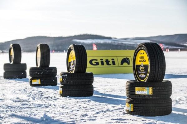 驰骋冰雪,安全稳行,佳通轮胎助力满配过冬