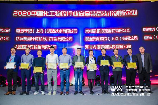 喜威代表(右四)上台接受颁奖