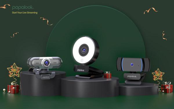 节日礼物指南:PAPALOOK创意高品质网络摄像头,节日互联互通之礼