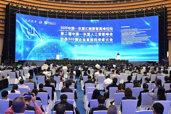 The Second China-ASEAN AI Summit kicks off in Nanning, capital of south China's Guangxi Zhuang Autonomous Region on Nov. 13.