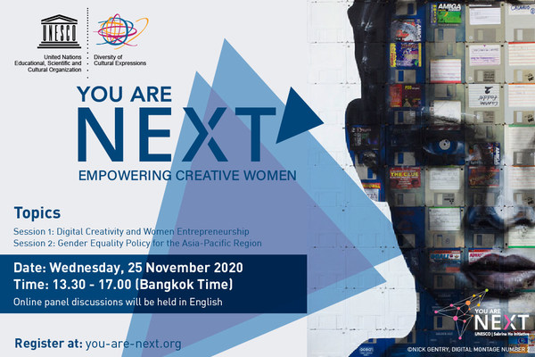 UNESCO to Host Online Debate on Empowering Women in the Digital Sphere on 25 November 2020