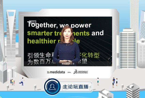2020年Medidata NEXT中国年会盛大举办