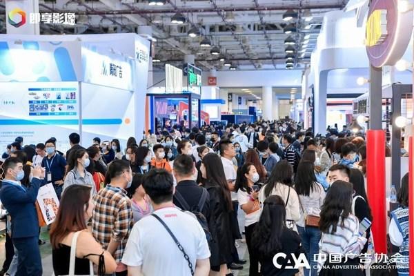 大中华区杰尔集团于中国国际广告节主论坛演讲并荣获多项奖项