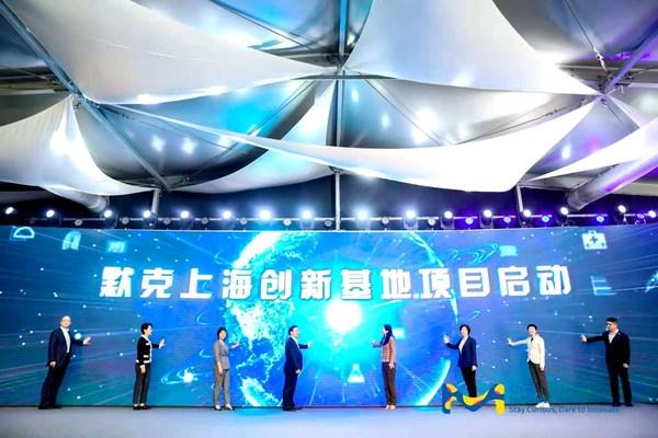 默克在沪举办创新日活动 赋能初创企业 持续助推中国创新生态发展