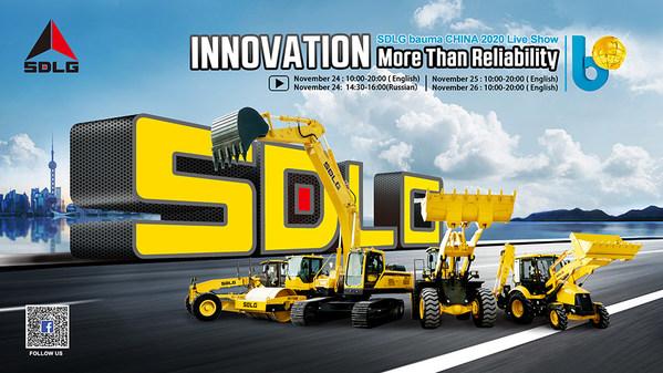 SDLG เตรียมจัดแสดงผลิตภัณฑ์ใหม่ล่าสุดที่งาน bauma CHINA 2020