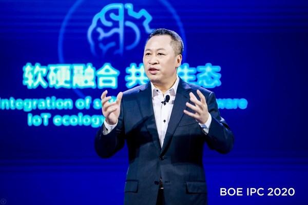 BOE Holds Innovation Partner Conference 2020