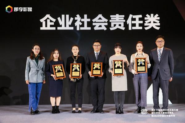 """菲仕兰""""中国奶商指数""""项目获评公关行业最佳案例"""