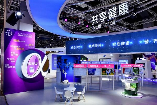 多菲戈亮相第三届进博会 全新治疗方式惠及中国前列腺癌患者