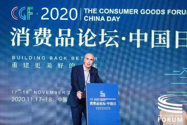 麦德龙中国总裁康德出席2020消费品论坛(CGF)