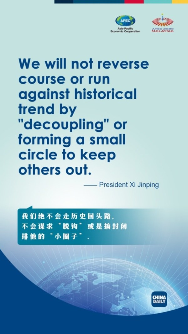 President Xi Jinping said in Beijing on Thursday that China will not seek 'decoupling' or form small circle. [Graphic by chinadaily.com.cn]