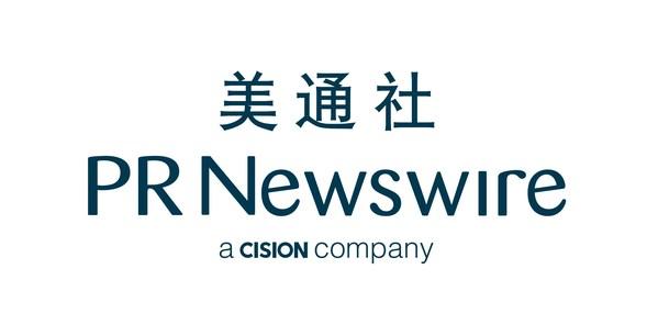 美通社发布《2021年亚太地区医疗健康媒体沟通指南》