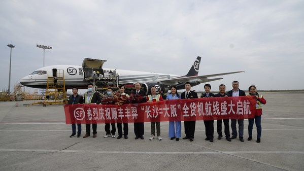 "Fengyi opens the ""Changsha-Osaka"" round-trip all-cargo aircraft route"