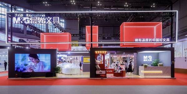 晨光文具携最新产品亮相Paperworld China 2020