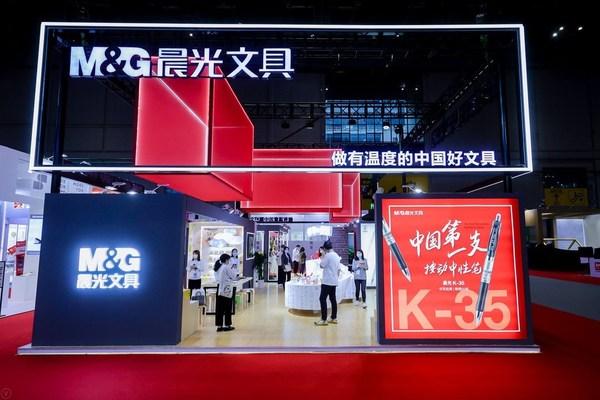 """中国第一支按动式中性笔晨光K35,业界首创""""一体式笔杆头"""""""