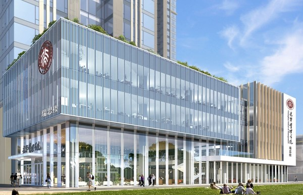 北京大学光华管理学院瑞思楼设计概念图