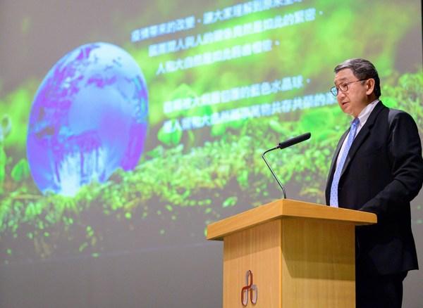 Taiwan Cement Announces Third Quarter 2020 Results
