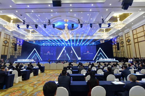 Changsha: Innovation Highland for China New Media