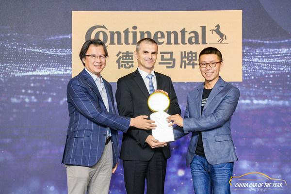 """德国马牌轮胎荣膺""""2021中国年度车""""首席合作伙伴"""