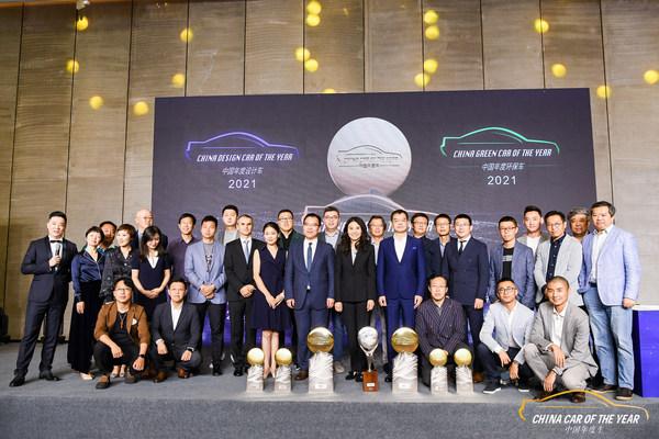 2021中国年度车颁奖典礼